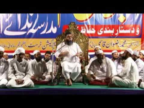 Qari ahmed ali bayan mp3 download