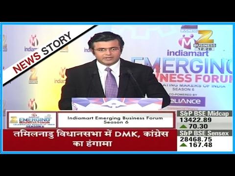 Indiamart Emerging Business Forum season 6 | Part I