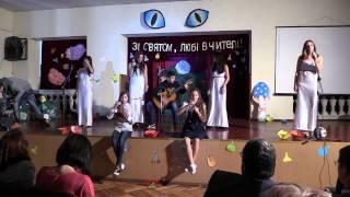 2014 Концерт в честь Дня учителя