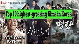 Top 10 Korean biggest Blockbuster films | Korean hits