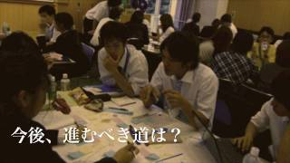 AIESEC in JAPAN NLDS 2010 Summer Promotion