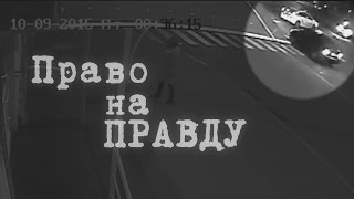 Історія про те, як міліція в Укроборонпрому гранатомети Нацгвардії вилучала