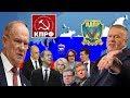 Завершатся Власть Людоедов Партия Единая Россия Уходит С Политической Арены