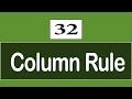 32 - ( CSS3 Tutorial ) Multi-Columns : Column Rule