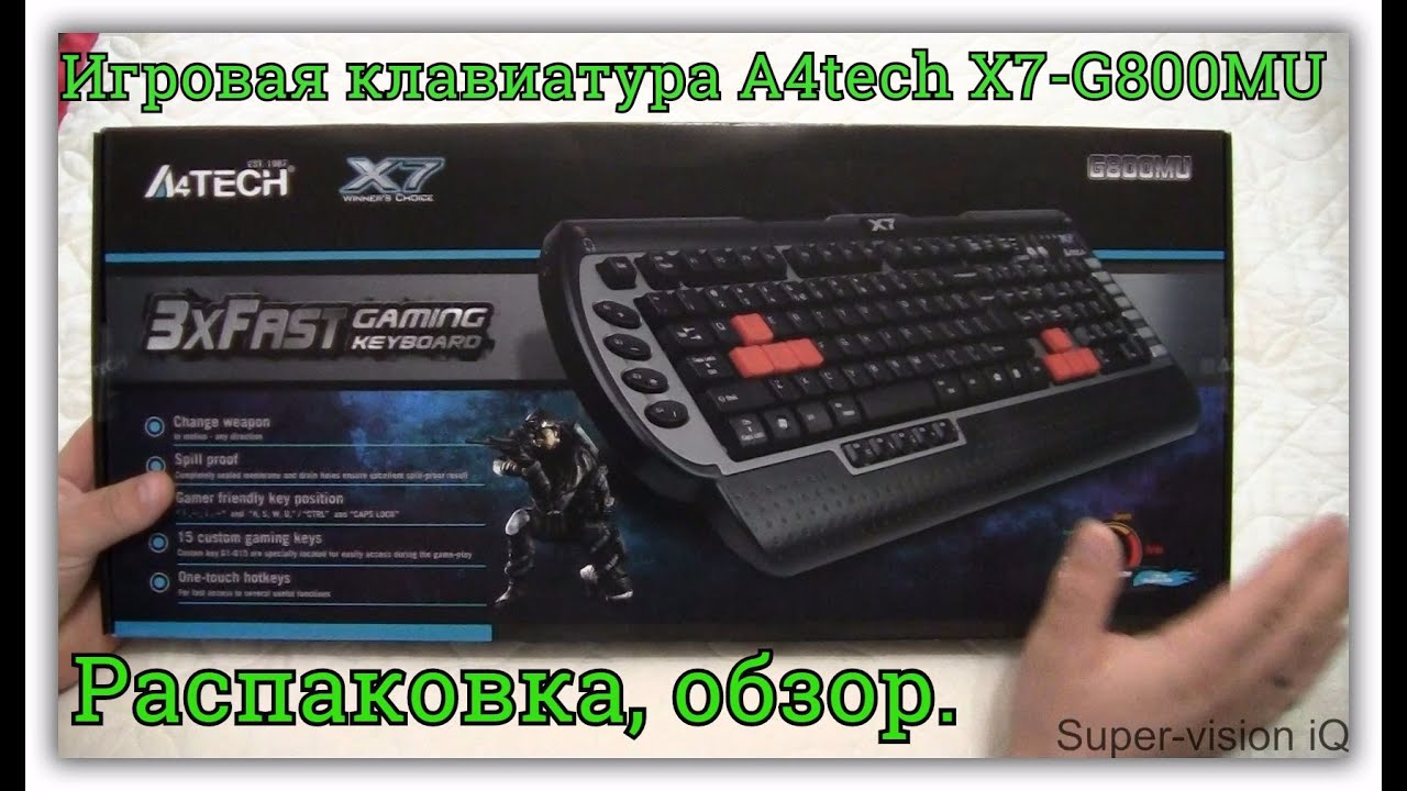 A4TECH X7-G800MU WINDOWS 7 64 DRIVER