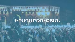 «Ազատություն» TV | Ուղիղ միացում | LIVE | Прямaя трансляция 16.10.2018