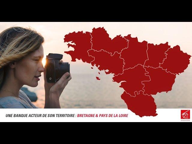 Découvrez la Caisse d'Epargne Bretagne Pays de Loire en vidéo