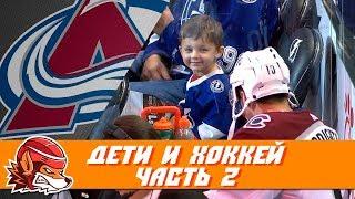 Дети и хоккей: подборка самых забавных и милых моментов: Часть 2