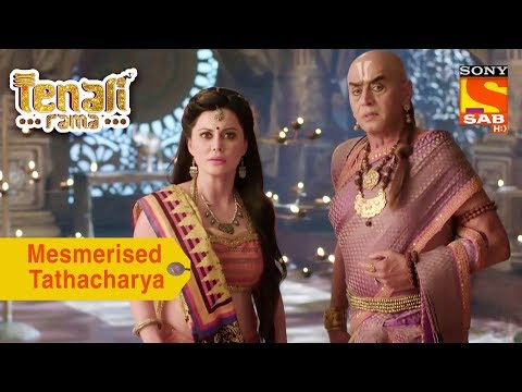 Your Favorite Character | Tathacharya Is Mesmerised By A Woman | Tenali Rama