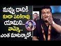Actor Prudhvi Raj Criticize TDP Fire Brand Yamini Sadineni | Telugu News