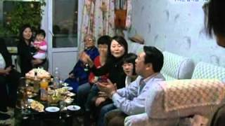 러브 人 아시아 - Love In Asia 20090414  #004
