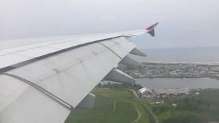 Asiana Airlines Flight OZ222 L…