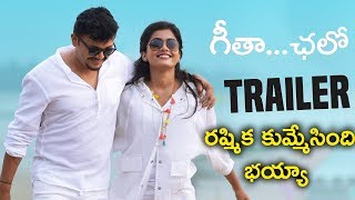 Geetha Chalo Movie Theatrical Trailer | Rashmika Mandanna | Golden Star Ganesh | Suni | Judah Sandhy