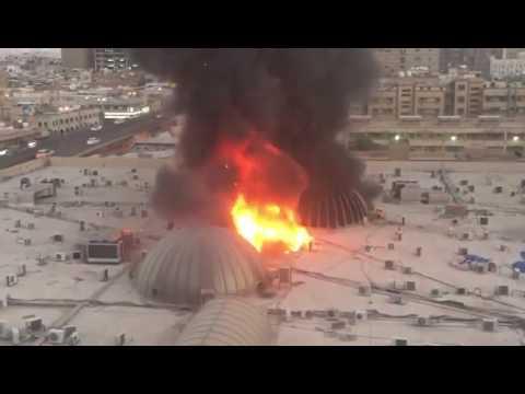 Fire Accident in Batha commercial building, riyadh, Saudi Arabiya (20/06/2017)