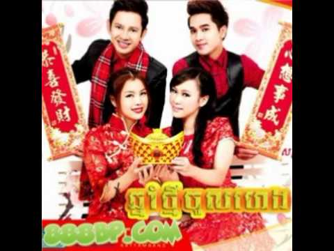 Town CD Vol. 34 [Chinese New Year 2013]