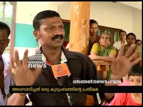 Youth's death in Neyyattinkara, Sanal Kumar's Family demands Govt job for wife