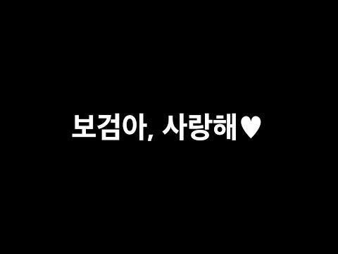 [Piano Cover] Hyehwadong (혜화동)