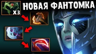 МИРАКЛ АБУЗИТ СВОЙ КИНЖАЛ - PHANTOM ASSASSIN DOTA 2