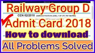 HOW TO DOWNLOAD RRB GROUP D ADMIT CARD 2018   GROUP D ADMIT CARD DOWNLOAD PROBLEM SOLVED
