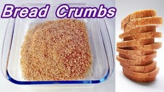 Breadcrumbs recipe - How to make bread crumbs I EASY & FAST