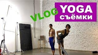 Как снимаются уроки по йоге | Поздравление с Новым Годом