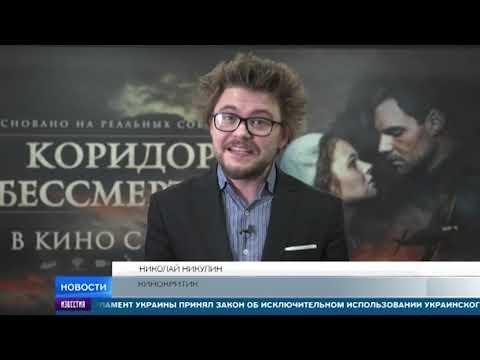 """Премьера фильма """"Коридор Бессмертия"""" состоялась в Музее Победы"""