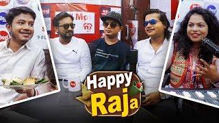 Satyajeet , Sangram & RS Kumar With RJ Sunayana & RJ Ramesh   Raja Celebration at 91.9 SarthakFM