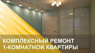 Комплексный ремонт квартиры ЖК Вертикаль