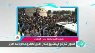 أحمد بدير يبكي على الهواء بسبب