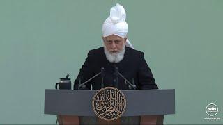 Freitagsansprache 29.01.2021: Die Sahaba des Heiligen Propheten Muhammad (sa): Hazrat Usman (ra)