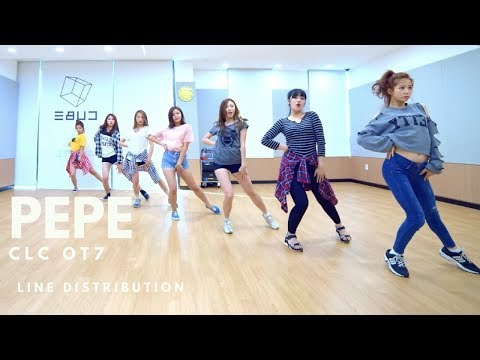 씨엘씨 CLC - Pepe (OT7)    Line Distribution