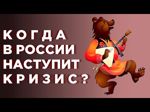 Рост рубля, ожидание кризиса, акции Алросы и Норникеля / Новости экономики и финансов