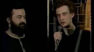 Скачать Альянс Мама укрой 1989 Лужники Звуковая дорожка