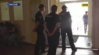 Миколаївські правоохоронці знайшли розбишаку, який отруїв учнів перцевим газом