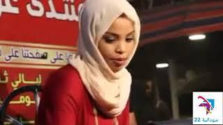 الفنانه رؤي محمد نعيم سعد ¶¶ اغنية عيش معاي الحب ¶¶ ام سروال