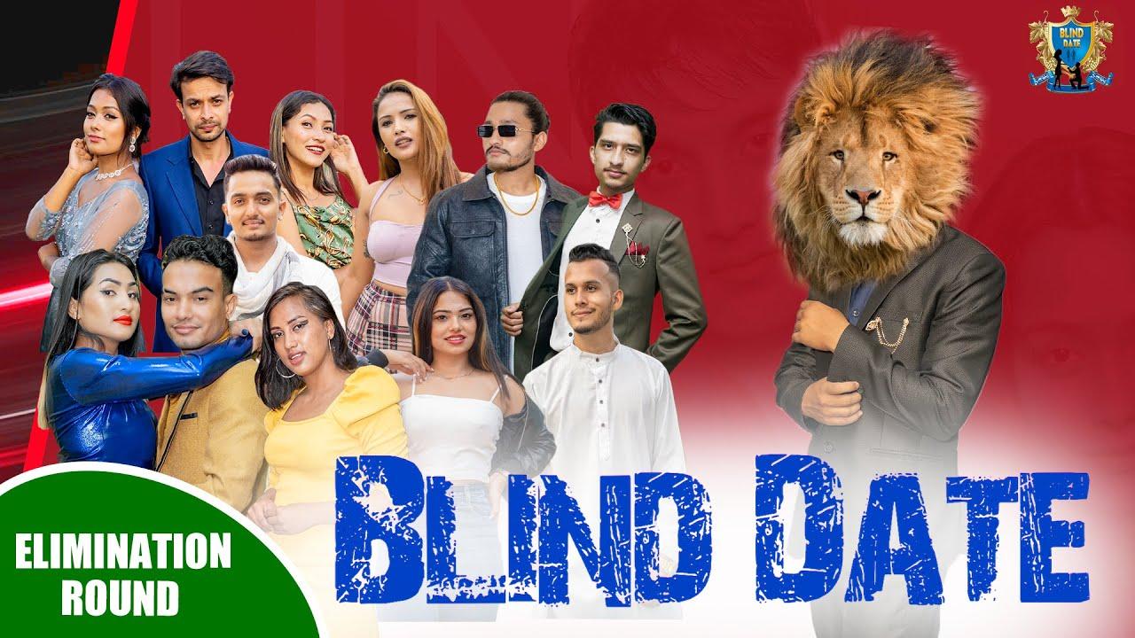 Download Blind Date    Episode 49    Elimination Round
