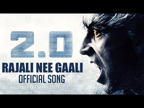 2.0 FIRST ON NET: Raajali Nee Gaali Song Review | Rajinikanth | AR Rahman | TK557