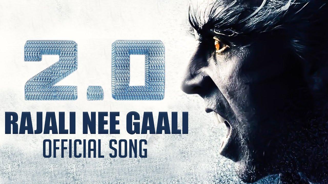 2 0 FIRST ON NET: Raajali Nee Gaali Song Review | Rajinikanth | AR Rahman |  TK557