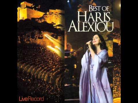 Haris Alexiou - Best Of Haris Alexiou -- Vima Vima