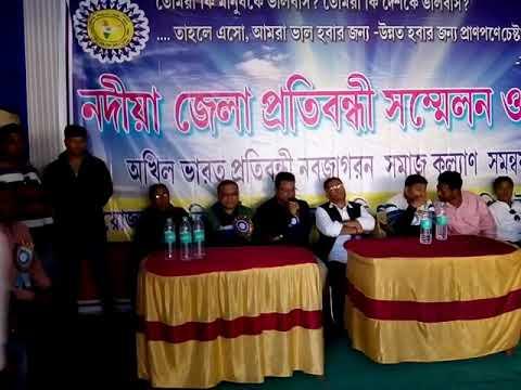 MLA Arindam bhattachariya in various social programs.(5)