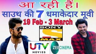 encounter man 2 hindi dubbed movie