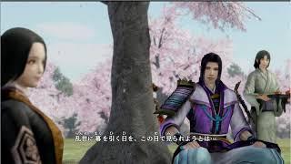 君主:煕子(薙刀) 戦国無双4 Empires 2(クリア)