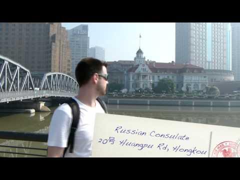 Applying For A Russian Visa In Shanghai