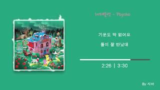 Download lagu 2019 하반기 여자 아이돌 걸그룹 노래 BEST 모음집 K-POP BEST SONG