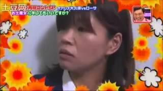 【コレアリ】「お土産女」にキレてもいいですか?加 コレアリ 「つぶやき...
