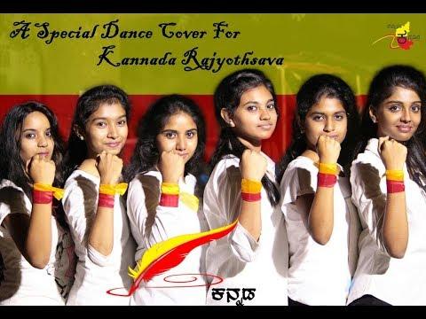 Jeeva Kannada || Kannada Rajyothsava || Veera kannadiga || Puneeth Rajkumar || Dayanndasagar college