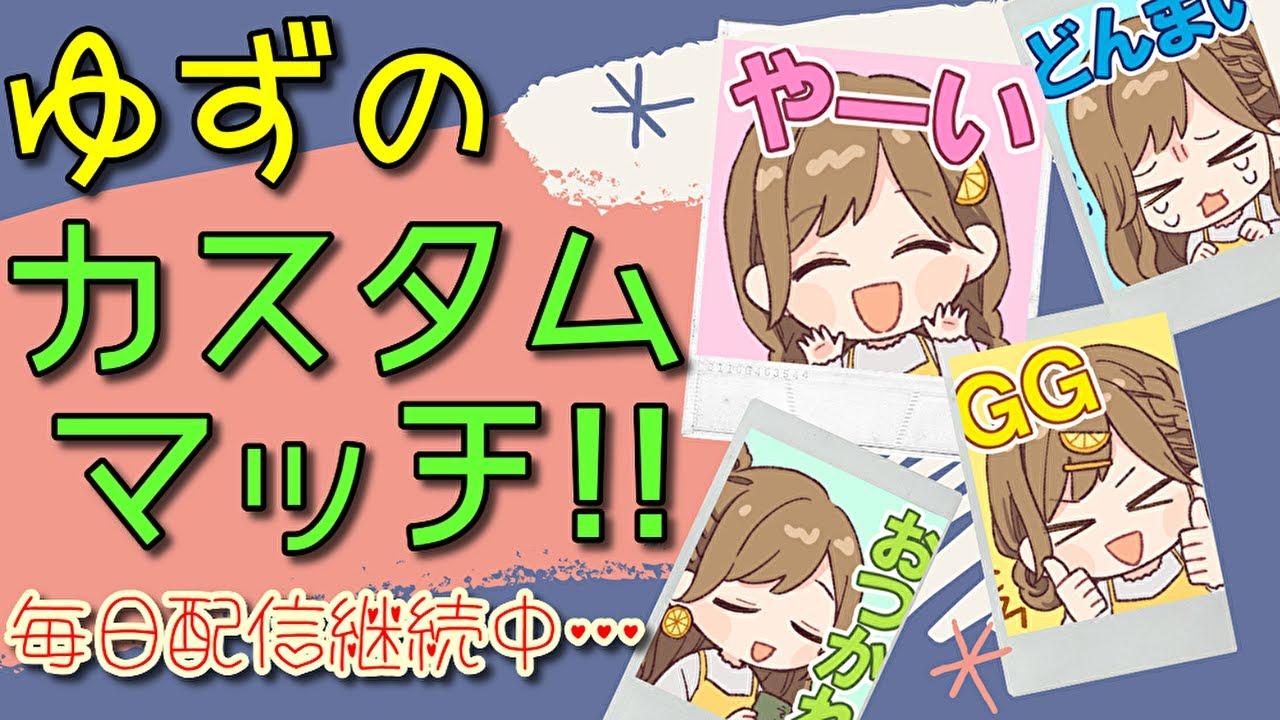 ギフト付き【フォートナイト】【スクワッド】カスタム参加型▪初見さん大歓迎!!