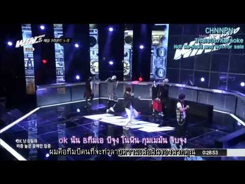 [Thaisub+Karaoke] One of a kind - Team B (Who Is Next)