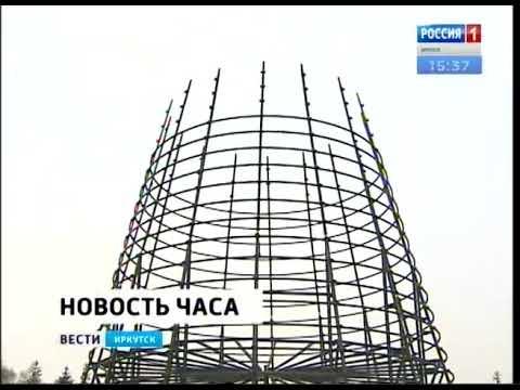 Главную новогоднюю ёлку начали монтировать в Иркутске