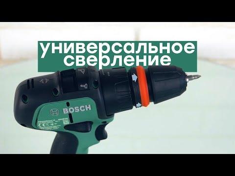Ударный шуроповерт! Обзор Bosch AdvancedImpact 18 и Bosch AdvancedDrill 18